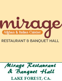 Mirage Restaurant And Banquet Hall Wedding Venue In Lake Forest