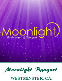 Moonlight Banquet Wedding Venue In Westminster California