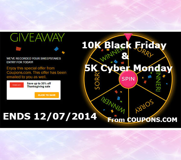 cyber monday sweepstakes cyber monday giveaway wedding sweepstakes 2015 2016 8825